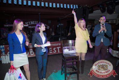 Открытие 204-го фестиваля живого пива «Октоберфест». Специальный гость: Мамульки Bend, 19 сентября 2014 - Ресторан «Максимилианс» Самара - 20
