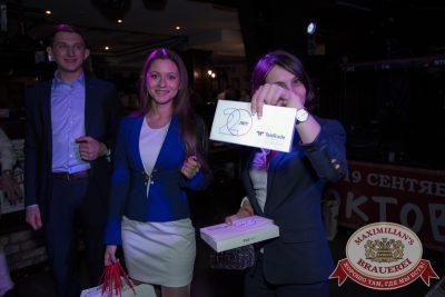 Открытие 204-го фестиваля живого пива «Октоберфест». Специальный гость: Мамульки Bend, 19 сентября 2014 - Ресторан «Максимилианс» Самара - 22