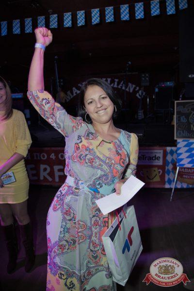 Открытие 204-го фестиваля живого пива «Октоберфест». Специальный гость: Мамульки Bend, 19 сентября 2014 - Ресторан «Максимилианс» Самара - 23