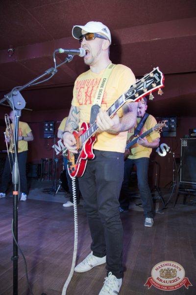 Открытие 204-го фестиваля живого пива «Октоберфест». Специальный гость: Мамульки Bend, 19 сентября 2014 - Ресторан «Максимилианс» Самара - 25