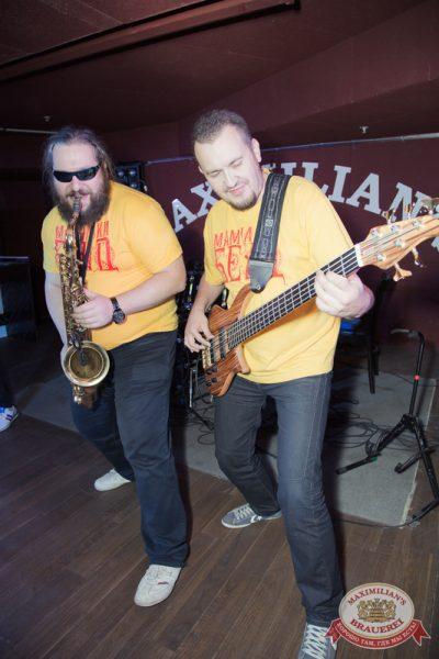 Открытие 204-го фестиваля живого пива «Октоберфест». Специальный гость: Мамульки Bend, 19 сентября 2014 - Ресторан «Максимилианс» Самара - 26