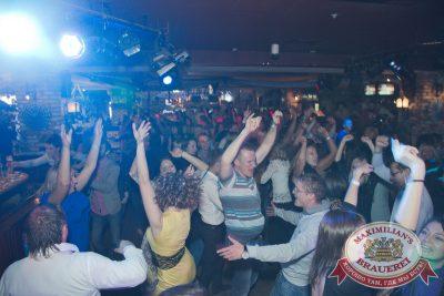 Открытие 204-го фестиваля живого пива «Октоберфест». Специальный гость: Мамульки Bend, 19 сентября 2014 - Ресторан «Максимилианс» Самара - 27