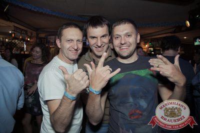 Открытие 204-го фестиваля живого пива «Октоберфест». Специальный гость: Мамульки Bend, 19 сентября 2014 - Ресторан «Максимилианс» Самара - 29