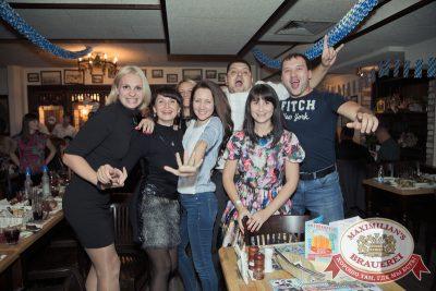 Открытие 204-го фестиваля живого пива «Октоберфест». Специальный гость: Мамульки Bend, 19 сентября 2014 - Ресторан «Максимилианс» Самара - 33