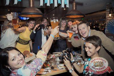 Открытие 204-го фестиваля живого пива «Октоберфест». Специальный гость: Мамульки Bend, 19 сентября 2014 - Ресторан «Максимилианс» Самара - 35