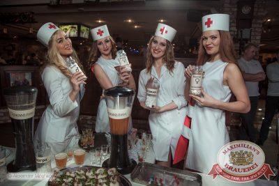 Оздоровительные вечеринки в «Максимилианс», 2 января 2015 - Ресторан «Максимилианс» Самара - 01
