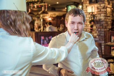 Оздоровительные вечеринки в «Максимилианс», 2 января 2015 - Ресторан «Максимилианс» Самара - 04