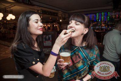 Оздоровительные вечеринки в «Максимилианс», 2 января 2015 - Ресторан «Максимилианс» Самара - 12