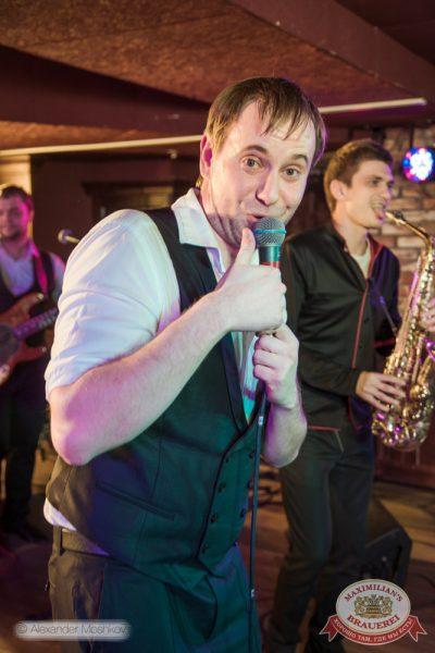 Оздоровительные вечеринки в «Максимилианс», 2 января 2015 - Ресторан «Максимилианс» Самара - 23