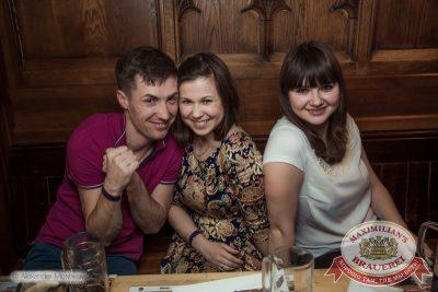 Оздоровительные вечеринки в «Максимилианс», 2 января 2015 - Ресторан «Максимилианс» Самара - 28