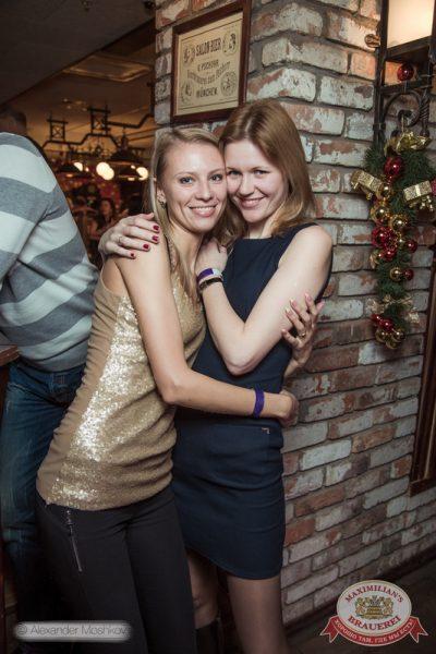Оздоровительные вечеринки в «Максимилианс», 2 января 2015 - Ресторан «Максимилианс» Самара - 30
