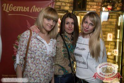 «Дыхание ночи»: Dj Pasha Lee (Москва), 28 февраля 2015 - Ресторан «Максимилианс» Самара - 04
