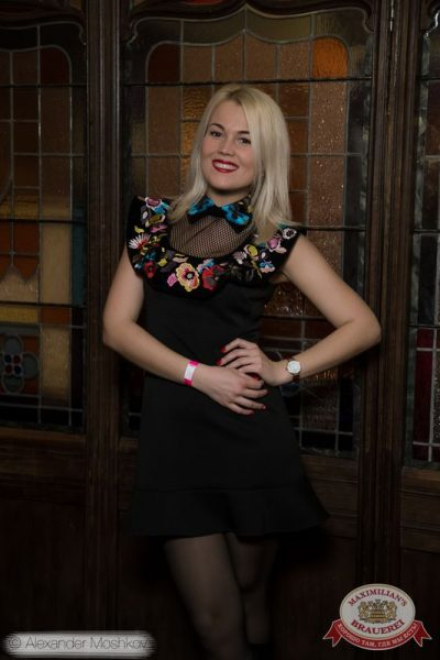 «Дыхание ночи»: Dj Pasha Lee (Москва), 28 февраля 2015 - Ресторан «Максимилианс» Самара - 10