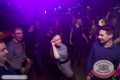 «Дыхание ночи»: Dj Pasha Lee (Москва), 28 февраля 2015 - Ресторан «Максимилианс» Самара - 15