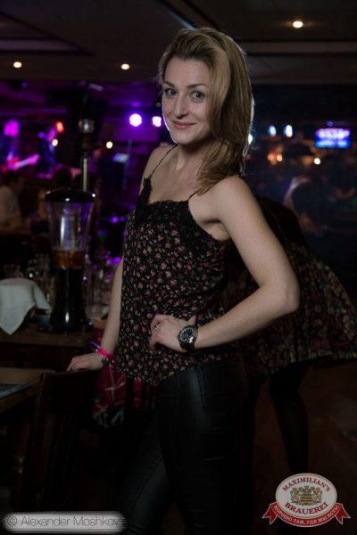 «Дыхание ночи»: Dj Pasha Lee (Москва), 28 февраля 2015 - Ресторан «Максимилианс» Самара - 18