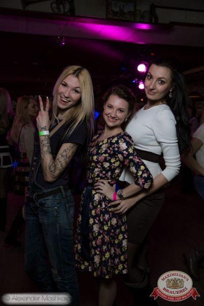 «Дыхание ночи»: Dj Pasha Lee (Москва), 28 февраля 2015 - Ресторан «Максимилианс» Самара - 21