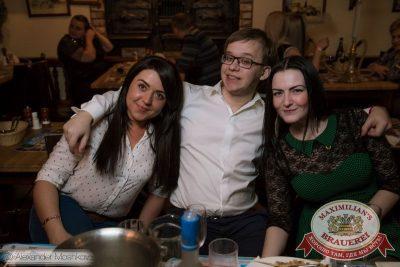 «Дыхание ночи»: Dj Pasha Lee (Москва), 28 февраля 2015 - Ресторан «Максимилианс» Самара - 24