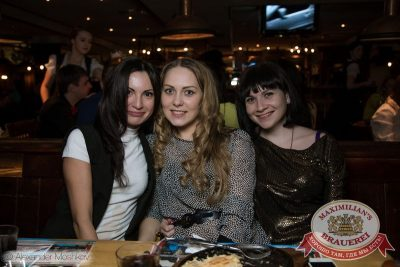 «Дыхание ночи»: Dj Pasha Lee (Москва), 28 февраля 2015 - Ресторан «Максимилианс» Самара - 25
