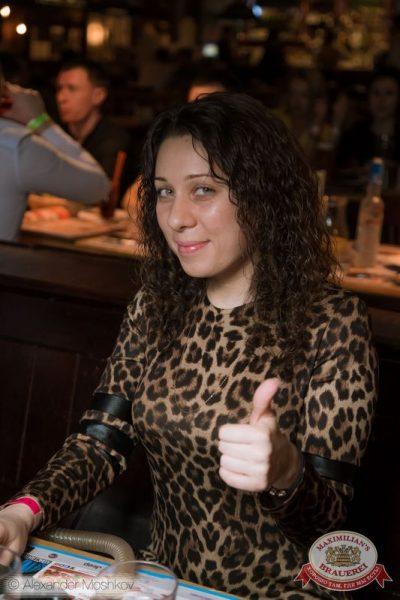 «Дыхание ночи»: Dj Pasha Lee (Москва), 28 февраля 2015 - Ресторан «Максимилианс» Самара - 27
