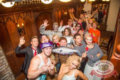 Первый конкурсный день проекта «Давайте Потанцуем», 14 октября 2014 - Ресторан «Максимилианс» Самара - 01