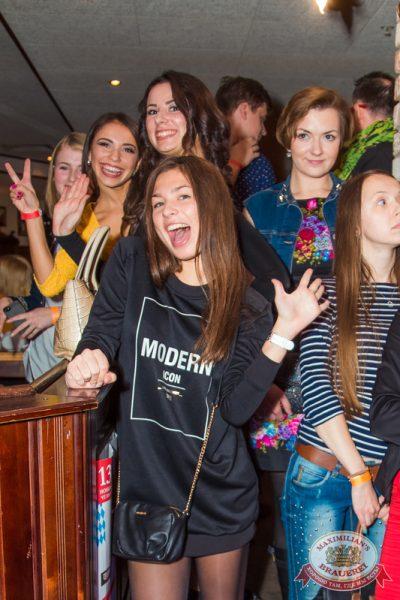 Первый конкурсный день проекта «Давайте Потанцуем», 14 октября 2014 - Ресторан «Максимилианс» Самара - 03