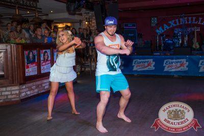 Первый конкурсный день проекта «Давайте Потанцуем», 14 октября 2014 - Ресторан «Максимилианс» Самара - 04