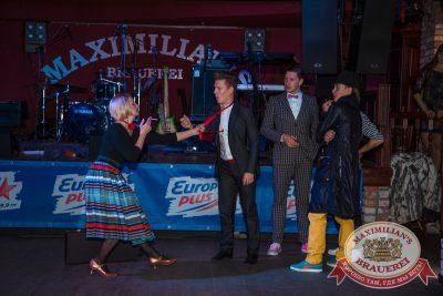 Первый конкурсный день проекта «Давайте Потанцуем», 14 октября 2014 - Ресторан «Максимилианс» Самара - 08