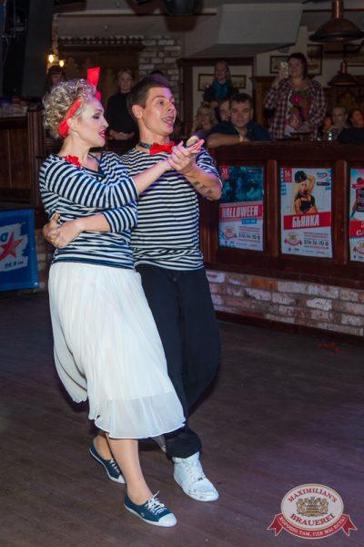 Первый конкурсный день проекта «Давайте Потанцуем», 14 октября 2014 - Ресторан «Максимилианс» Самара - 11