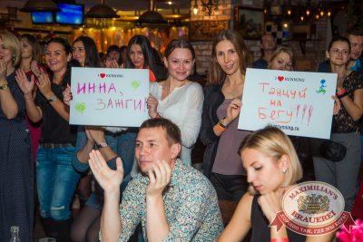 Первый конкурсный день проекта «Давайте Потанцуем», 14 октября 2014 - Ресторан «Максимилианс» Самара - 13