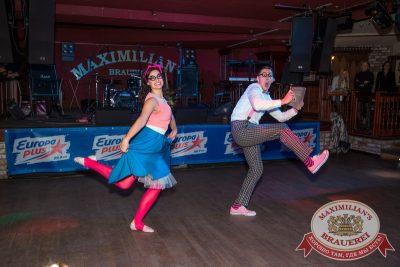 Первый конкурсный день проекта «Давайте Потанцуем», 14 октября 2014 - Ресторан «Максимилианс» Самара - 14