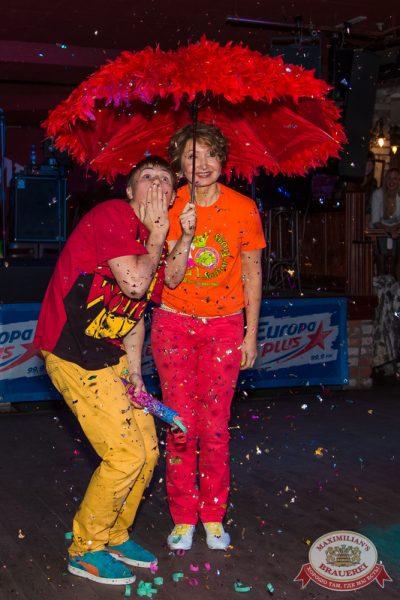Первый конкурсный день проекта «Давайте Потанцуем», 14 октября 2014 - Ресторан «Максимилианс» Самара - 17
