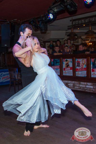 Первый конкурсный день проекта «Давайте Потанцуем», 14 октября 2014 - Ресторан «Максимилианс» Самара - 18