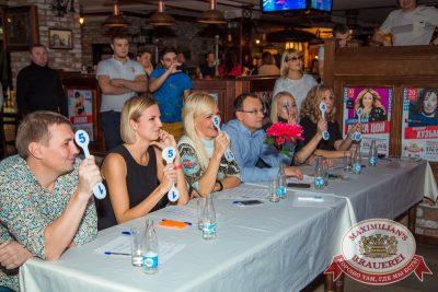 Первый конкурсный день проекта «Давайте Потанцуем», 14 октября 2014 - Ресторан «Максимилианс» Самара - 20