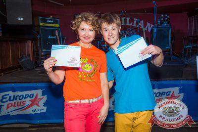 Первый конкурсный день проекта «Давайте Потанцуем», 14 октября 2014 - Ресторан «Максимилианс» Самара - 21