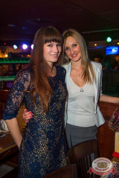 Первый конкурсный день проекта «Давайте Потанцуем», 14 октября 2014 - Ресторан «Максимилианс» Самара - 26