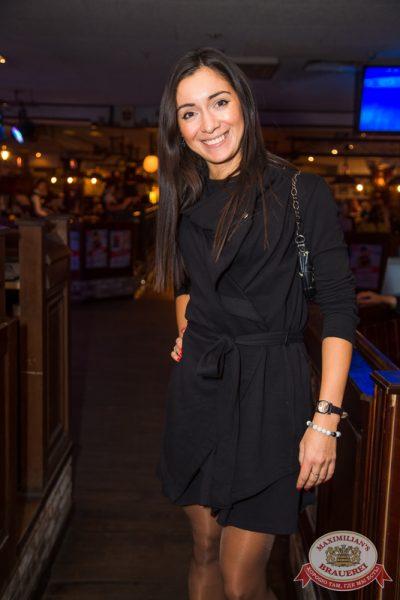 Первый конкурсный день проекта «Давайте Потанцуем», 14 октября 2014 - Ресторан «Максимилианс» Самара - 27