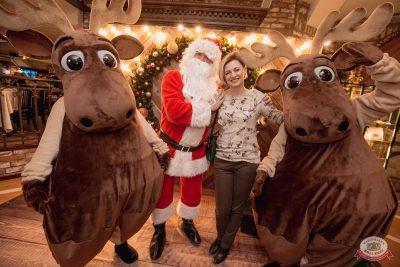 Письмо Деду Морозу: репетиция Нового года, 13 декабря 2019 - Ресторан «Максимилианс» Самара - 1