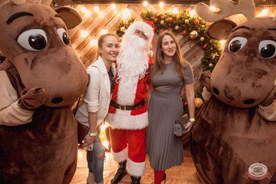 Письмо Деду Морозу: репетиция Нового года, 13 декабря 2019 - Ресторан «Максимилианс» Самара - 10
