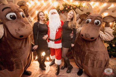 Письмо Деду Морозу: репетиция Нового года, 13 декабря 2019 - Ресторан «Максимилианс» Самара - 13