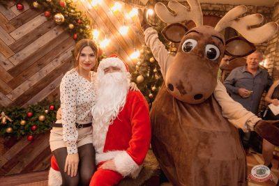 Письмо Деду Морозу: репетиция Нового года, 13 декабря 2019 - Ресторан «Максимилианс» Самара - 14
