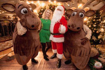 Письмо Деду Морозу: репетиция Нового года, 13 декабря 2019 - Ресторан «Максимилианс» Самара - 15