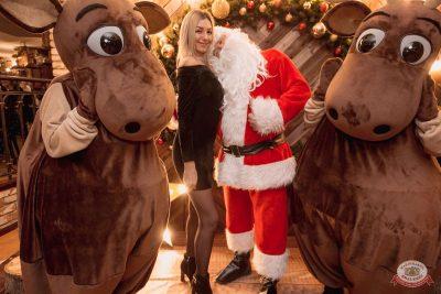 Письмо Деду Морозу: репетиция Нового года, 13 декабря 2019 - Ресторан «Максимилианс» Самара - 17