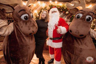 Письмо Деду Морозу: репетиция Нового года, 13 декабря 2019 - Ресторан «Максимилианс» Самара - 18