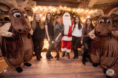 Письмо Деду Морозу: репетиция Нового года, 13 декабря 2019 - Ресторан «Максимилианс» Самара - 24