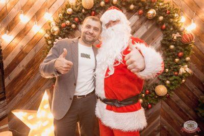 Письмо Деду Морозу: репетиция Нового года, 13 декабря 2019 - Ресторан «Максимилианс» Самара - 26