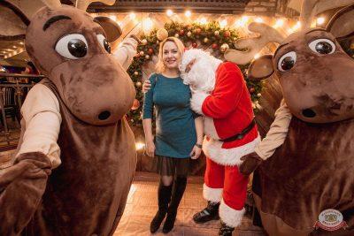 Письмо Деду Морозу: репетиция Нового года, 13 декабря 2019 - Ресторан «Максимилианс» Самара - 4