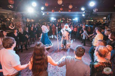 Письмо Деду Морозу: репетиция Нового года, 13 декабря 2019 - Ресторан «Максимилианс» Самара - 59