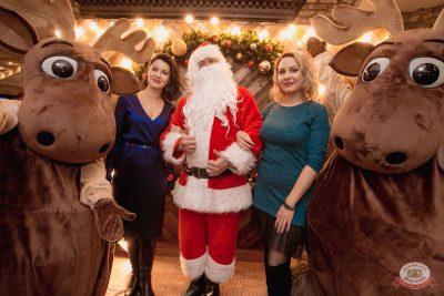 Письмо Деду Морозу: репетиция Нового года, 13 декабря 2019 - Ресторан «Максимилианс» Самара - 6