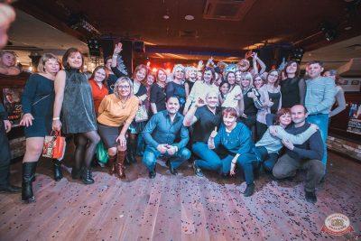 Письмо Деду Морозу: репетиция Нового года, 13 декабря 2019 - Ресторан «Максимилианс» Самара - 65