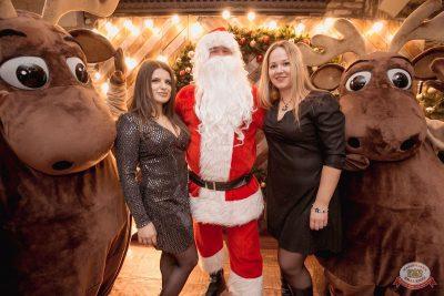 Письмо Деду Морозу: репетиция Нового года, 13 декабря 2019 - Ресторан «Максимилианс» Самара - 7